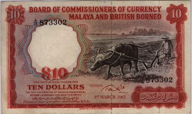 Malaya and British Borneo. 10 Dollars, 1 March 1961. Water buffalo with ard. © HVB Stiftung Geldscheinsammlung, München.