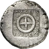 Diese ungewöhnlich fein erhaltene Oktodrachme von König Getas, Herrscher der Edonen, wird am 10. März 2014 von Gorny & Mosch in München versteigert. Sie ist mit 75.000 Euro geschätzt.