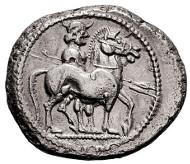 67: Macedonia, Alexander I. Octadrachm, c. 492-480 BC. SNG ANS-1. Choice EF. Estimate: $32,500.