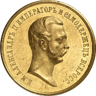 No. 1871: RUSSIA. Alexander II, 1855-1881. Golden prize medal of the Main Department for State Horse Breeding for the best racehorse. Diakov 686. Extremely rare. Extremely fine. Estimate: 40,000 euros.