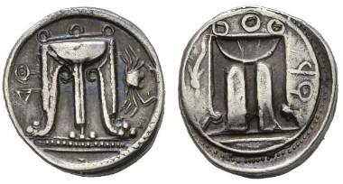 16: Bruttium. Croton Nomos, circa 480-450. SNG Ashmolean 1470. Good very fine.
