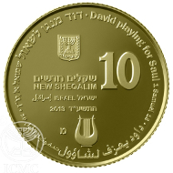 The 10 New Sheqalim gold proof coin.