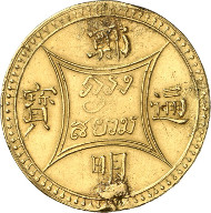 610: Thailand. Rama IV (Mongkut), 1851-1868. 4 baht (tamlung) n. d. (1864), on the King's 60th anniversary. Very rare. Traces of mounting, edge reworked, very fine. Estimate: 7.500 euros. Hammer price: 44,000 euros..