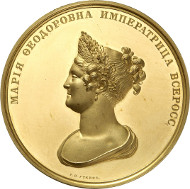 702: Russia. Nicholas I, 1825-1855. Gold medal of 60 ducats 1828 on the death of his mother Tsarina Maria Feodorovna. Of utmost rarity. About mint state. Estimate: 75,000 euros. Hammer price: 180,000 euros.