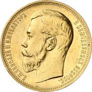 736: Russland. Nikolaus II., 1894-1917. 37 1/2 Rubel (100 Franken), 1902, St. Petersburg. Aus Auktion Hess/Leu 32 (1967), 935. Nur 225 Exemplare geprägt. Fast Stempelglanz. Schätzung: 75.000 Euro. Zuschlag: 130.000 Euro.