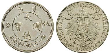 Kiautschou. 5 Cent 1909. Cu-Ni. J. 729. Ritter, Sonderliste