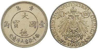 Kiautschou. 10 Cent 1909. Cu-Ni. J. 730. Ritter, Sonderliste