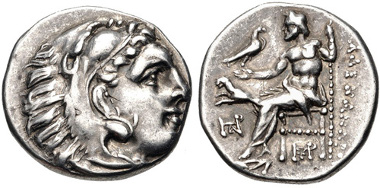 107: KINGS of THRACE, Macedonian. Lysimachos. AR Drachm, circa 301/0-300/299 BC, Sestos mint. Unpublished. VF. Estimate $100.