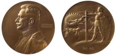 Franz Conrad von Hötzendorf, Bronzemedaillie 1915, von Arnold Hartig, Herstellung Hauptmünzamt Wien. © Oberösterreichisches Landesmuseum.