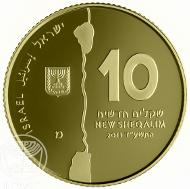 Israel/ NIS 10/ Gold/ 16.96 g/ 30mm/ Mintage: 555. © Israel Mint.