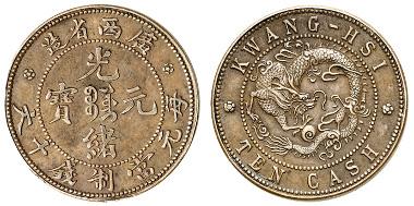 1834: CHINA. Kaiserreich, Provinzialausgabe der Provinz Kwangsi. 10 Cash Probe / Pattern, ohne Jahr (1905). Woodward 881. vz. Zuschlag: 12.500 Euro, Ausruf: 5.000 Euro.