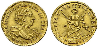 3005: Russland. Peter I. 2 Rubel, 1720, Moskau, Roter Münzhof. Fr: 91. vz./f. vz. Rufpreis: 25.000 Euro.