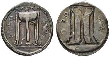 4: Greeks. Calabria, Croton. Nomos, circa 480-430. SNG ANS 246 (these dies). About extremely fine. Starting bid: £1,000.