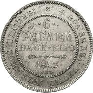 1390: Russland. Nikolaus I. 6 Rubel, 1829, SPB-St. Petersburg. Bitkin 55 (R 2). PLATIN. vz/fast vz. Taxe: 13.900 Euro.