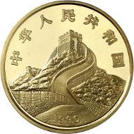 1500 Yuan / Gold (622.69 g) / Mintage: 250.