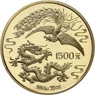 1500 Yuan / Gold (622,69 g) / Auflage: 250.