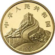 200 Yuan / Gold (62,27 g) / Auflage: 2.500.