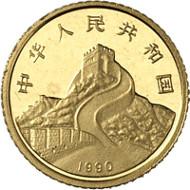 10 Yuan / Gold (1 g) / Mintage: 50,000.