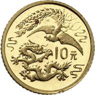10 Yuan / Gold (1 g) / Auflage: 50.000.