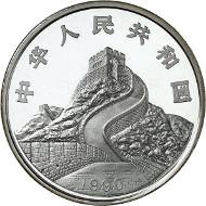 150 Yuan / Silver (622.69 g) / Mintage: 1500.