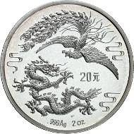 20 Yuan / Silver (62.27 g) / Mintage: 5000.