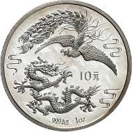 10 Yuan / Silver (31.13 g) / Mintage: 80,000.