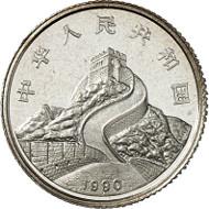 5 Jiao / Silber (2 g) / Auflage: 50.000.