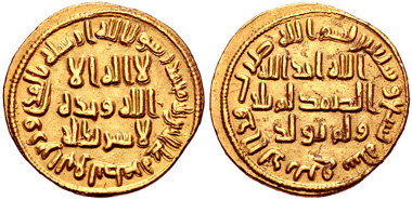 785: Islamic. Umayyad Caliphate. temp. 'Abd al-Malik ibn Marwan. Dinar, AH 79 (AD 698/9), unnamed (Dimashq [Damascus]?) mint. AGC I 42. Good VF. Estimate $400.