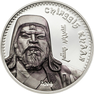 Mongolia/ 1000 Togrog/ 1 oz/ Silver 999 /38.61 mm/ Mintage: 1000. © Coin Invest Trust.