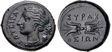 16: SICILY, Syracuse. Agathokles. Bronze, 317-289 BC. CNS 139. Good VF. Estimate: $100.