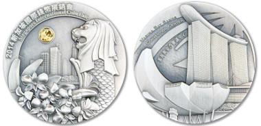 2014 SICF Commemorative Silver Medal.