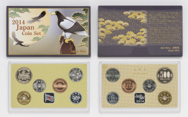 Japan Coin Set cover.