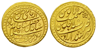 304: British India. Bengal Presidency, in the name of Shah 'Alam II. Mohur, dually dated 1183 AH = RY 11 = 1770-1771, Murshidabad (Calcutta) mint. KM 764. Extremely fine. Estimated: CHF 2,500.