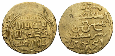139: Ilkhans (Mongols of Persia), 1st Period: Local Coinage. Gaykhatu. Dinar, Tabriz mint, A.H. 694-696. Album 2158.1. VF. Estimate: $600.