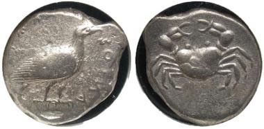 1: Sicily, Akragas. Didrachm, 510-472 B.C. SNG ANS 916. VF. Estimate: $2,500.
