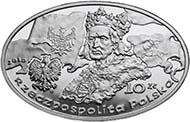 Polen. 10 Zloty, Mint of Poland / Warschau, Entwurf: Robert Kotowicz, Ausgabetag: 1. Juli, 14,4 g Silber, Feinheit 925/1000, Durchmesser 32 mm (oval); Auflage: 60.000.