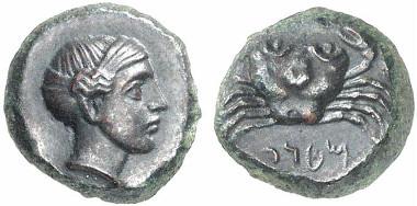 Motya. Bronze, 415-397. From Künker auction sale 133 (2007), 7219.