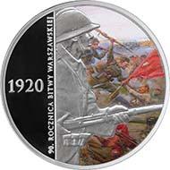 Polen. 20 Zloty, Mint of Poland / Warschau, Ausgabe: August, 28,28 g Silber, Feinheit 925/1000, Durchmesser 38,62 mm; Auflage: 50.000.