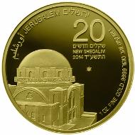 Israel/ NIS 20/ 1oz/ Gold .9999/ 32 mm/ Design: Reverse Yaacov Enyedi, Obverse: Meir Eshel / Mintage: 3,600.