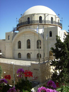 Rebuilt synagogue in 2010. Source: Chesdovi/ http://creativecommons.org/licenses/by-sa/3.0/deed.en.