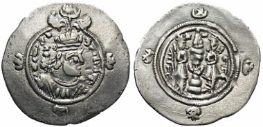 25: Sasanian Kingdom. Yazgard III. A.D. 632-651. Drachm. SK (Sijistan mint), RY 7. Göbl II/2. EF. Estimate: $175.