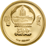 Mongolei/ 500 Togrog/ Gold .9999/ 0,5 g/ 11 mm/ Auflage: 15.000.