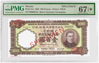 100 Patacas, Macau (1966). Star in top right corner of label (obverse side) and on reverse side, for