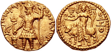 151: INDIA, Kushan Empire. Vasudeva II. Circa AD 290-310. Dinar (21mm, 8.02 g, 12h). Mint I (A). MK 533; Donum Burns 185. Good VF. Estimate $500.