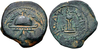 119: JUDAEA, Herodians. Herod I (the Great). Eight Prutot (23mm, 7.36 g, 12h). Mint in Samaria (Sebaste?). Dated RY 3 (38/7 BCE). Meshorer 44; Hendin 1169; HGC 10, 651; DCA 804. VF, earthen green patina. Estimate $200.