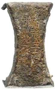 Silberbarren, Ende des 9. Jahrhunderts, Zahlungsmittel der letzten Phase der Tang-Dynastie, aus dem Schiffswrack Intan, untergegangen zwischen 917-942, geborgen 1997 Silber, gegossen, 897 Gramm.