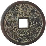 Chinesisches Ming-Amulett in Form einer großen Münze, Symbol für den Wunsch nach Wohlstand und Reichtum, Münzzitat der Regierungsperiode des 10. Kaisers der Ming-Dynastie, Zhengde (1505-1521), Rückseite mit Darstellung eines Drachens und des Phönix, oben eine verknüpfende Wunschperle.