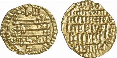 Palermo. Abu Ishaq Ibrahim II. ibn Ahmad, 875-902. Robai 881 (= 267 AH). Aus Auktion Künker 137 (2008), 3782.