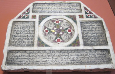 Tombstone of Anna, mother of priest Grisanto. Photo: KW.