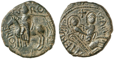Roger I, 1072-1101. Trifollaro, Mileto. From Gorny & Mosch auction sale 221 (2014), 3083.